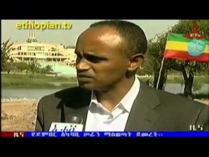 Ethiopian News in Amharic – Tuesday, March 19, 2013