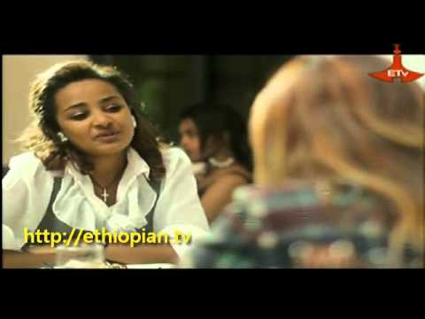 Sew Lesew Drama part 82 ሰው ለሰው ድራማ – AddisVideo.net