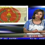 Ethiopian News in Amharic – Wednesday, March 06, 2013