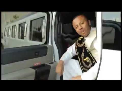 ethiopian wedding music 2014