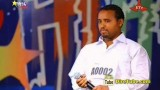 Balageru Idol Dawit H Mariam Vocal Contestant 3rd Audition Addis Ababa
