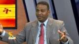 ESAT Tikuret Mesay Mekonen with Ermias Former Communication Deputy Part2