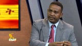 ESAT Tikuret Mesay Mekonen with Ermias FRM Communication Deputy Part1