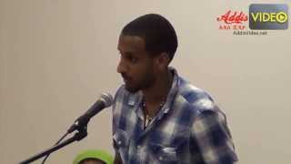 Amharic Poem Ketero at Tayitu Poem Night – AddisVideo