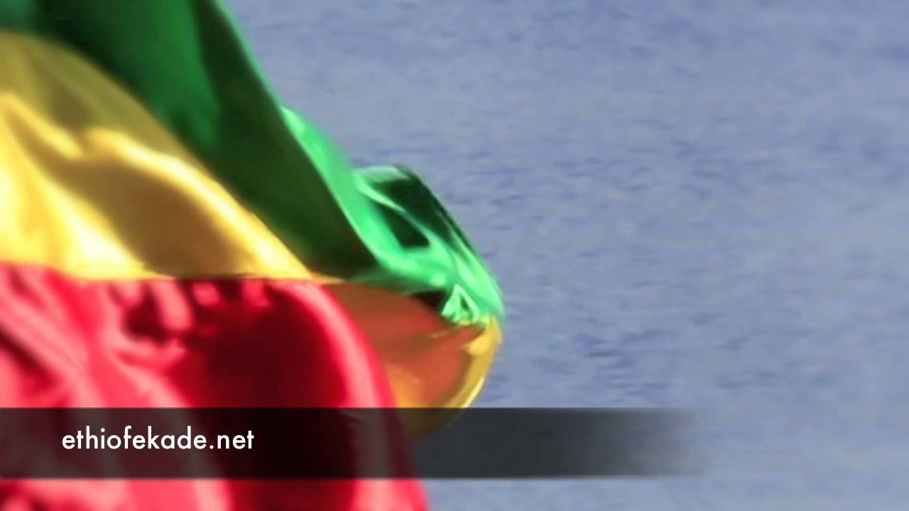 Authentic Ethiopian flag -Filmed By Ethiofekade