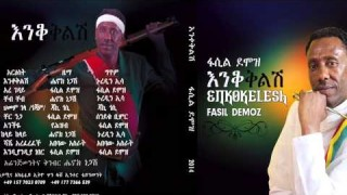 "Upcoming Album Fasil Demoz ""Enkokelesh"" Ethiopian New Music 2014"
