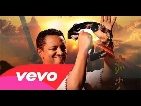 teddy afro music youtube