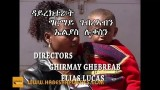 Hidri Do Hadar – Official Eritrean Movie – Part 1