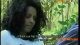 New Eritrea New Movie # edil sabrina #(ሳብሬና) Full Movie 2014