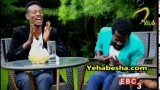 Bini dana and tariku singing 70 dereja for Ye Dire Lijoch MUST WATCH