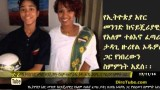 Ethiopian Airlines Re-Signs Zuriels As Brand Ambassador