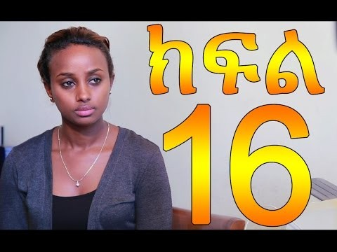 Watch Meleket Drama Part 16 (መለከት) – Part 16 መለከት ድራማ on AddisVideo