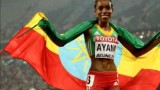 Watch Almaz Ayana's 5000 exploit at beijing still sensational. by AWAZE አዋዜ Alemneh Wasse