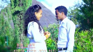 Watch Sintayehu Enyew –  Bey Neyina – New Ethiopian Music 2016 (Official Video) on AddisVideo