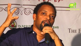 "Watch Ethiopia – Bewketu Seyoum talks about his new book ""ከአሜን ባሻገር"" with Alula Kebede – Part 2 of 2"