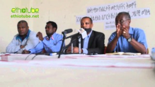 Watch Ethiopia: EAA Press Conference on Doping – Remarks by Medical Expert Dr. Ayalew Tilahun | April 2016