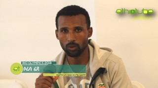 Watch Ethiopia: Rio 2016 – Interview with Almaz Ayana's Husband and Coach Soresa Fida | August 20, 2016