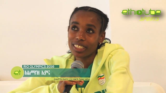 Watch Ethiopia: Rio 2016 – Interview with Olympics 10K Gold Medalist  Almaz Ayana | August 20, 2016