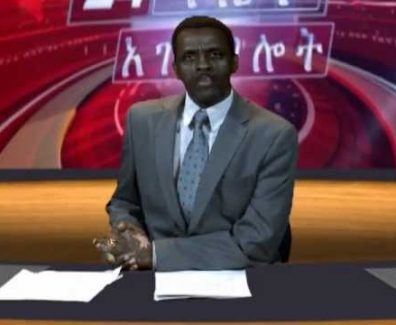 ESAT Daily Ethiopian News Amsterdam Feb 27, 2013