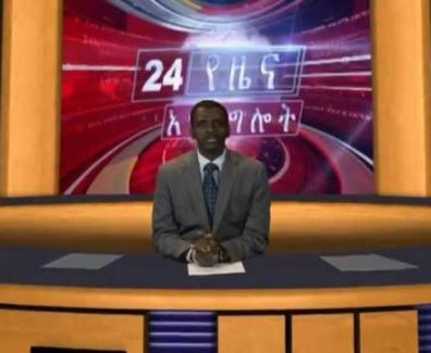 ESAT Daily Ethiopian News Amsterdam Feb 21, 2013
