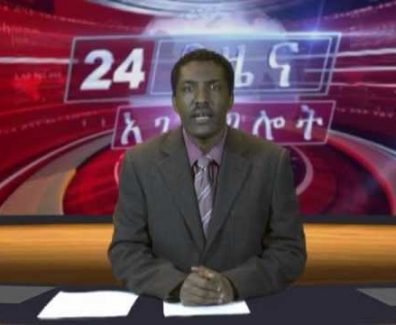 ESAT Daily Ethiopian News Amsterdam – Feb 22, 2013