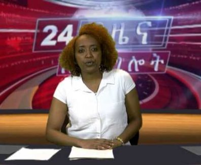 ESAT Daily Ethiopian News Amsterdam Feb 28, 2013