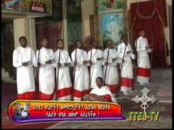 Ethiopian Orthodox Tewahedo Church Christmas Song