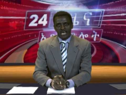 ESAT Daily News Amsterdam 05 March 2013 Ethiopia