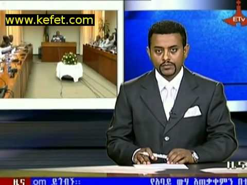 ETVNews PM Hailemariam Desalegn holds first official press conference sign swearing in June 28, 2013