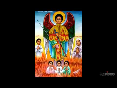 New Ethiopian orthodox mezmur by Dn  Ezra  Gebriel