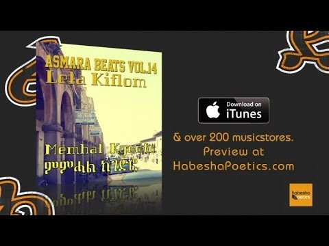 Lela Kflom  – Ehdo – (Official Audio Video)