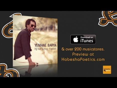 Yemane Barya – Fetene – (Official Audio Video)