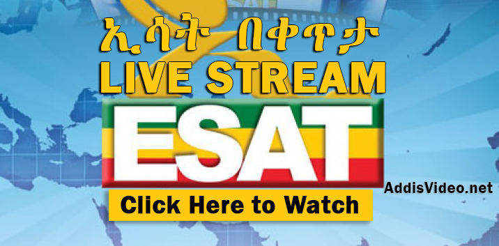Esat tv ethiopian news