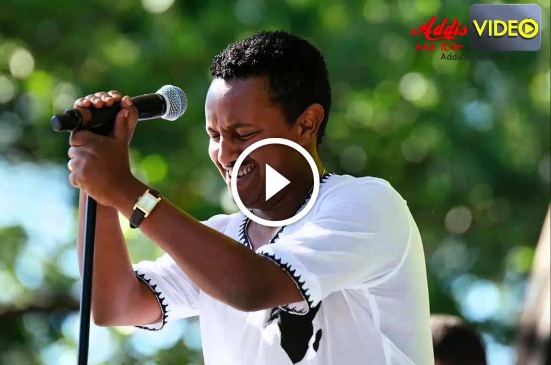 Watch Teddy Afro New Music Alhed Ale  አልሄድ አለ አዲስ የቴዲ አፍሮ ሙዚቃ 2015