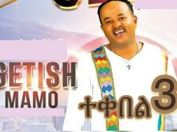 Getish Mamo New Ethiopian Music Yamegnal