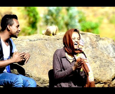 Semir Hasen (LaLa) – Suk Suke(ሱክ ሱኬ) – New Ethiopian Music 2017(Official Video)