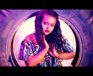 Biniam Eshetu – Chila – New Ethiopian Music 2018 (Official Video)