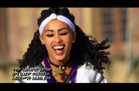 ምጥን እዉነቱ – Miten Ewunetu – ሃገሬ – Ethiopian music (official video)
