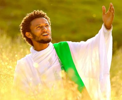 New Ethiopian Music | Addis Video