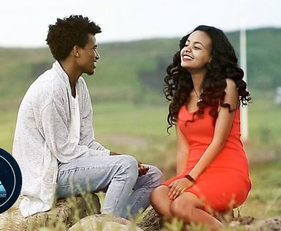 Amharic Video Music Free Download Youtube